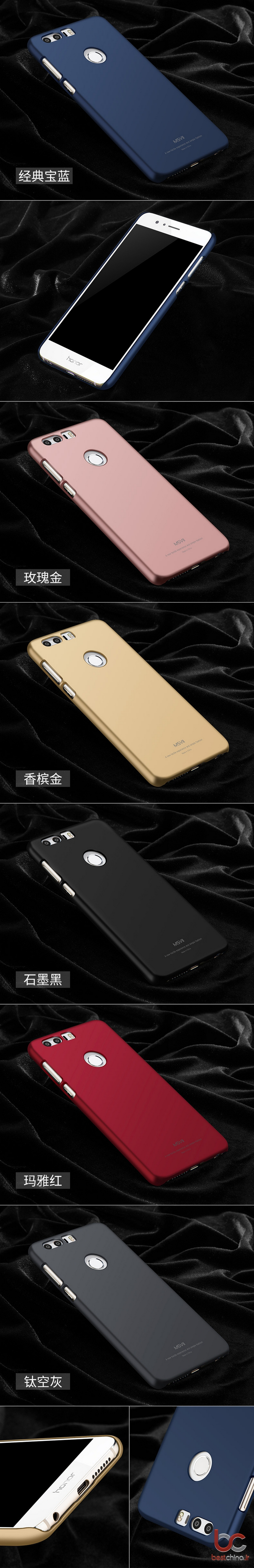 huawei-honor-8-msvii-back-cover3