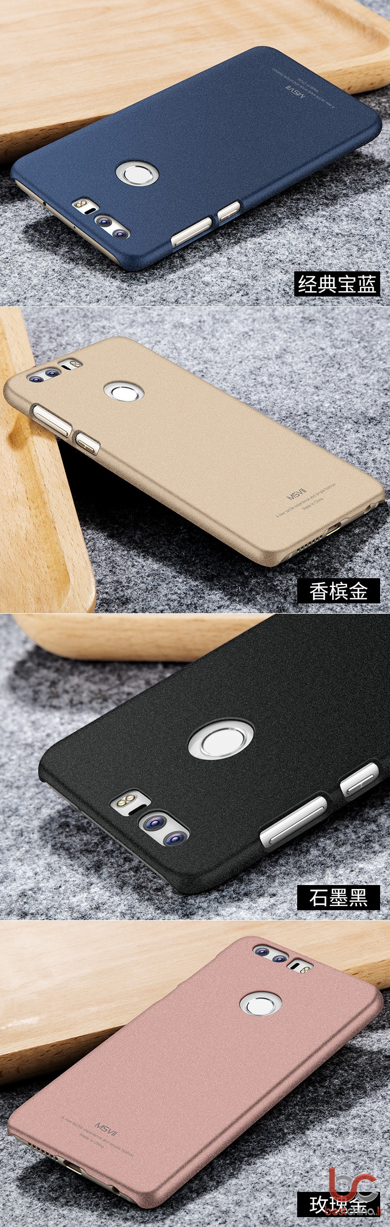 huawei-honor-8-msvii-back-cover4