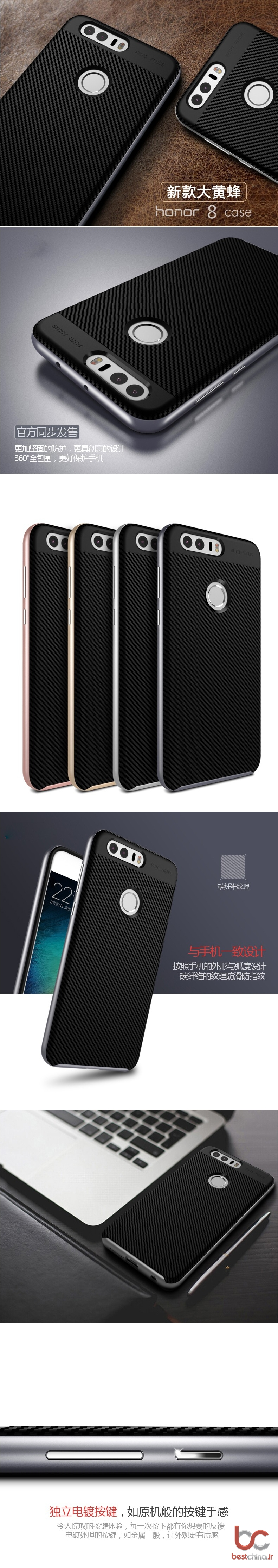 huawei-honor-8-ucase-back-cover-1