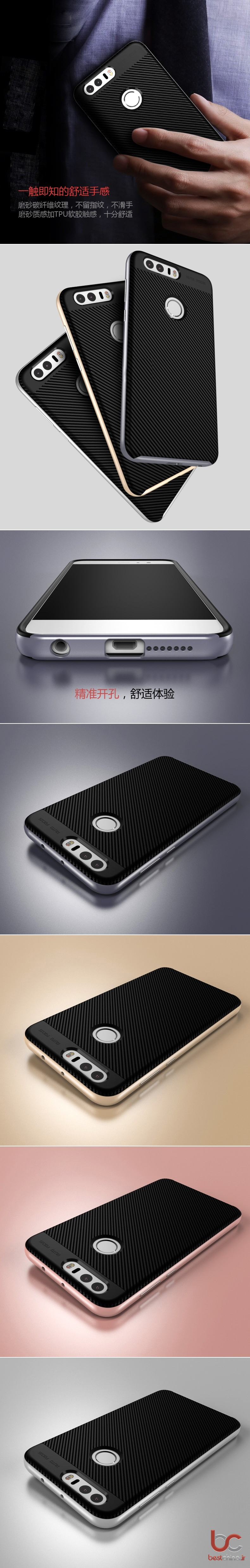 huawei-honor-8-ucase-back-cover-2