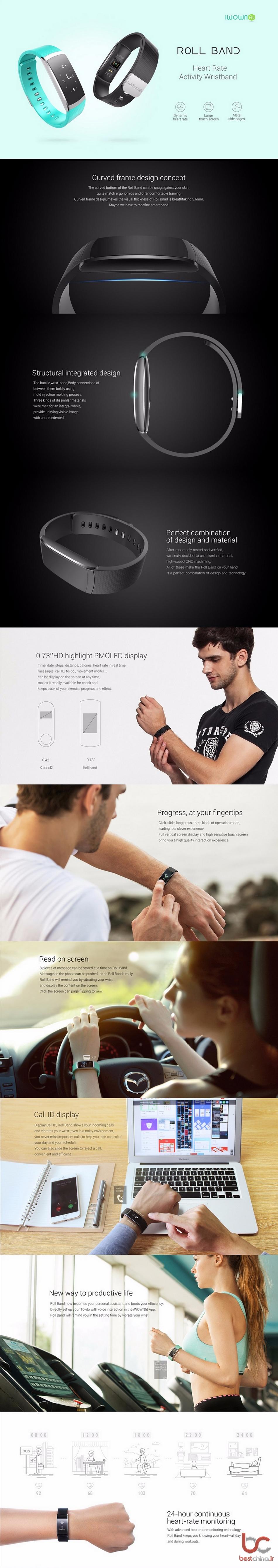 IWOWN I6 PRO smart bracelet (1)