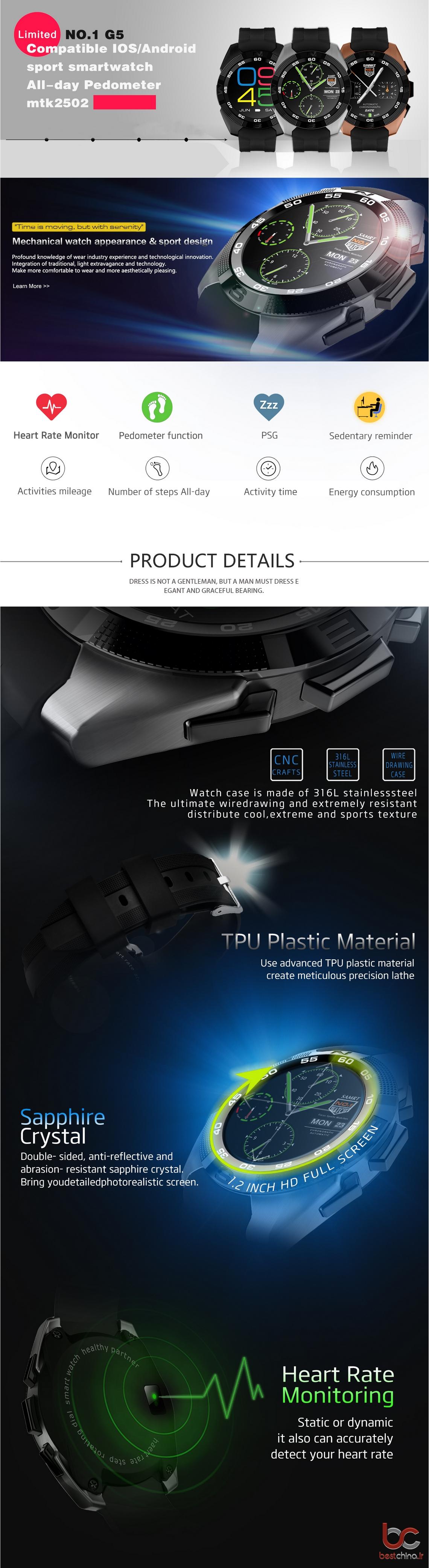 NO.1 G5 Smartwatch (2)