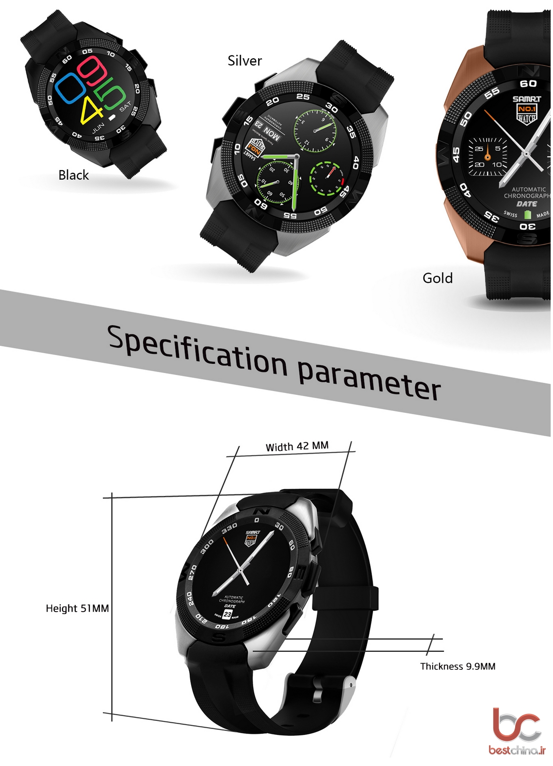 NO.1 G5 Smartwatch (7)