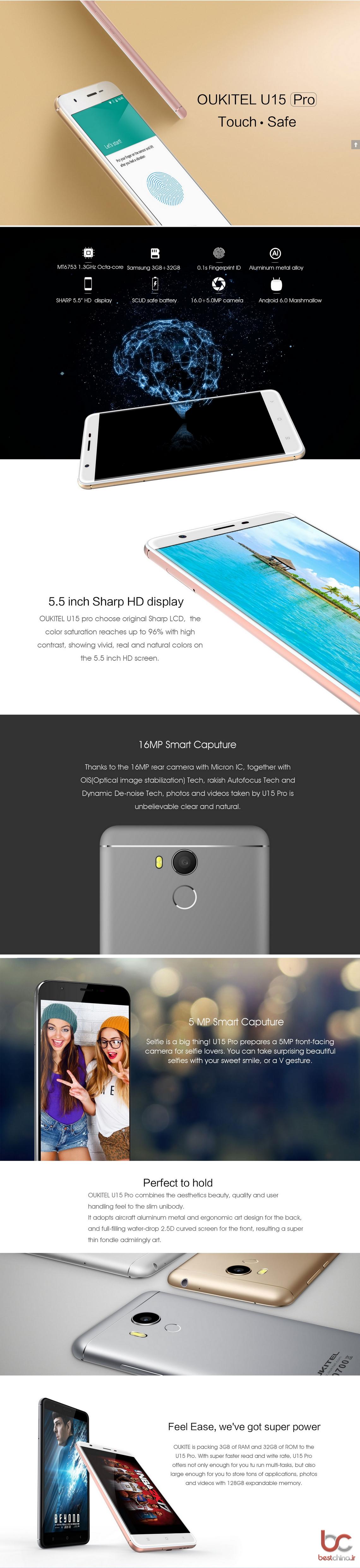 fireshot-screen-capture-707-oukitel-smartphone-oukitel_com_products_u_u15-pro-55_html