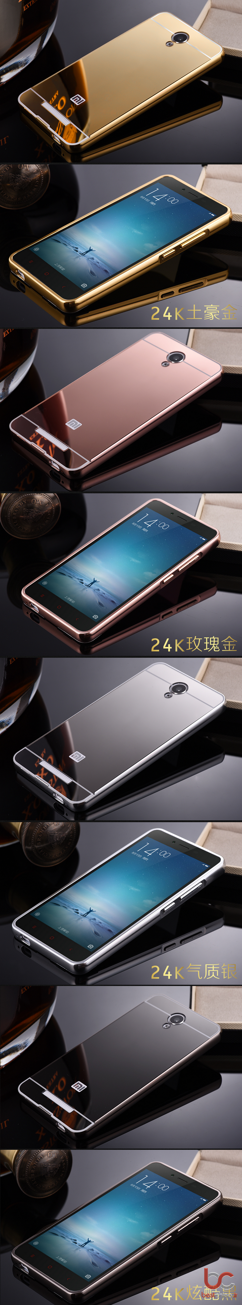 xiaomi-redmi-note-2-aluminium-back-cover-2