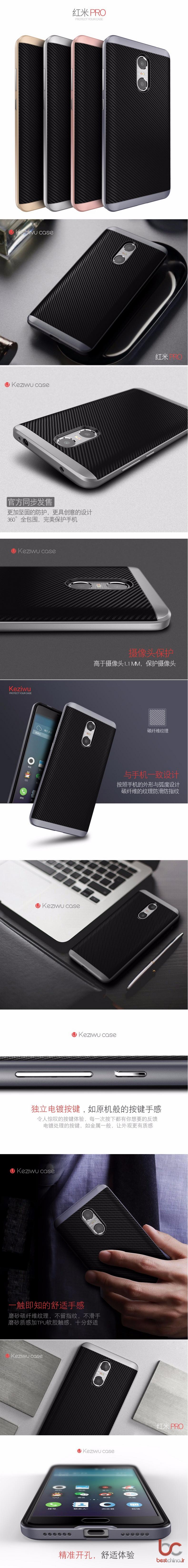 xiaomi-redmi-pro-ucase-back-cover-1