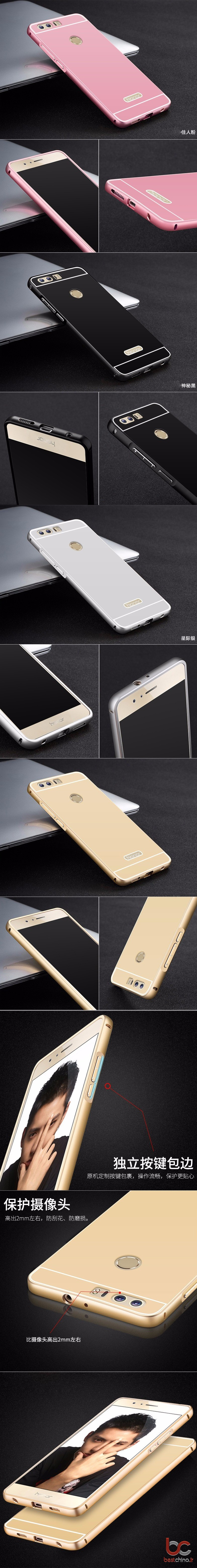 Huawei Honor 8 Aluminium Back Cover (5)