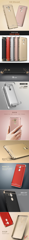 Huawei Mate 8 iPaky Back Cover (1)