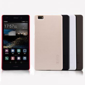 Huawei P8 Lite Nillkin Back Cover (2)
