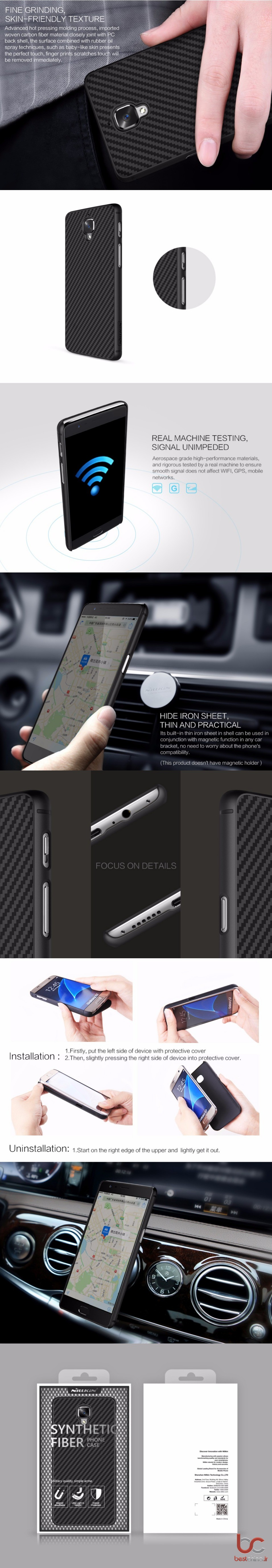 oneplus-3-nillkin-back-cover-2