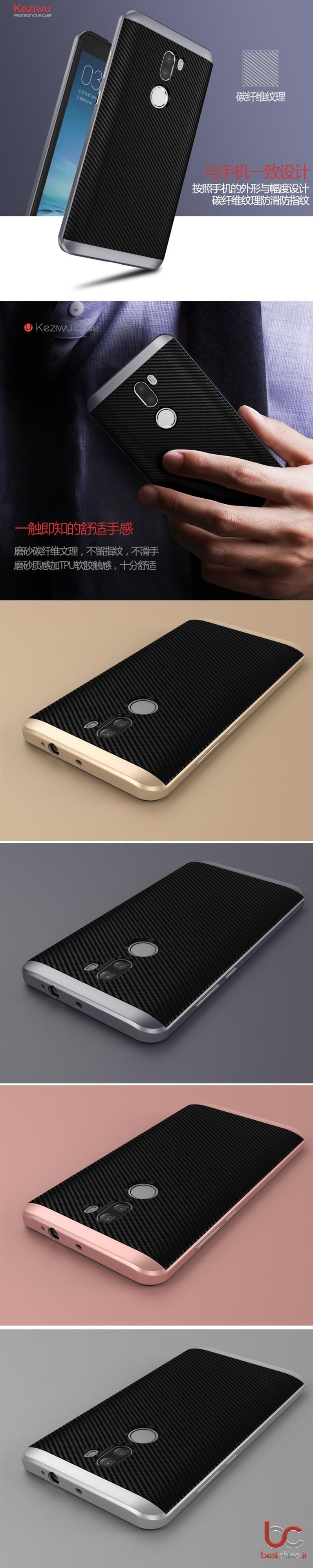Xiaomi Mi5s plus ucase back cover (1)
