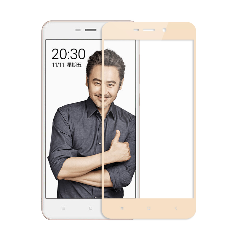 Xiaomi Redmi 4 Prime Full Cover Glass Screen Protector