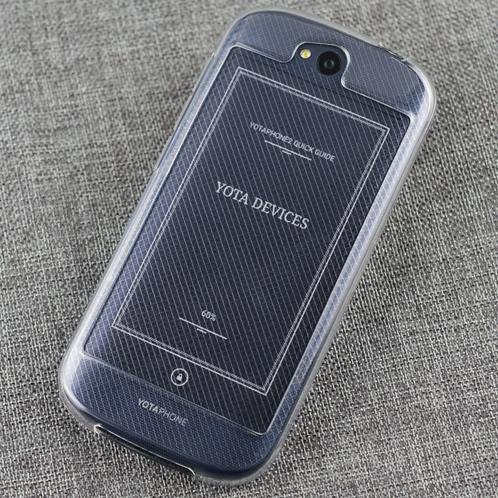 YOTAPHONE 2 Silicone Case