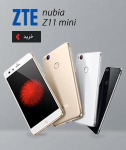 ZTE Nubia Z11 min