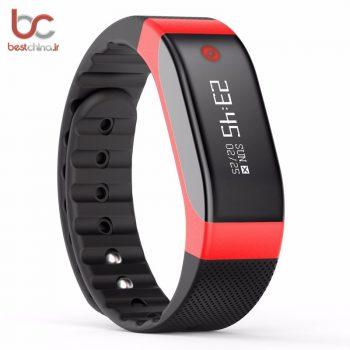 SMA Smart Bracelet (7)