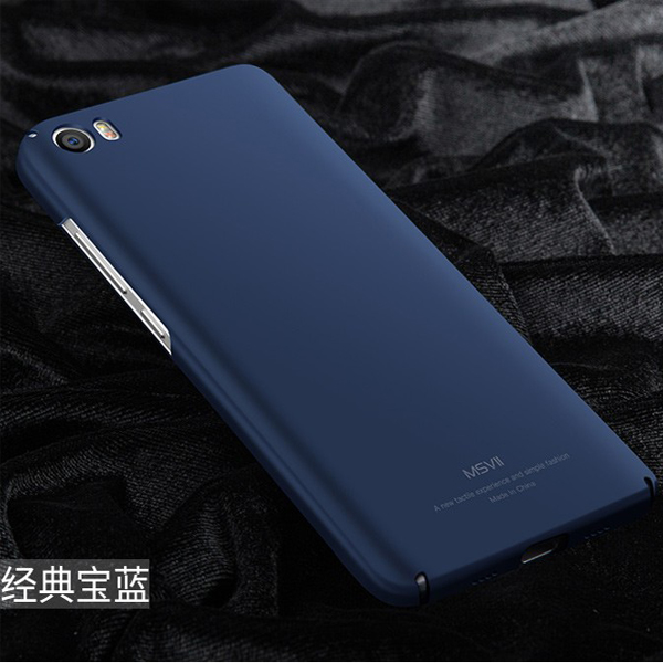 Xiaomi Mi5 MSVII Back Cover