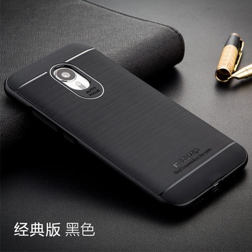 Meizu MX5 Back Cover