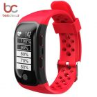 G03 Smart Bracelet (3)