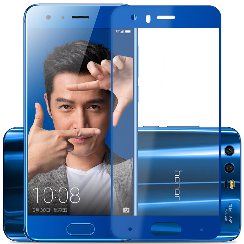 Huawei Honor 9 Full Cover Glass Screen Protector