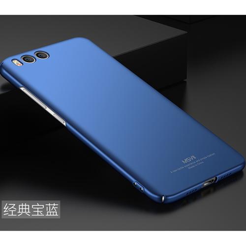 Xiaomi Mi6 MSVII Back Cover