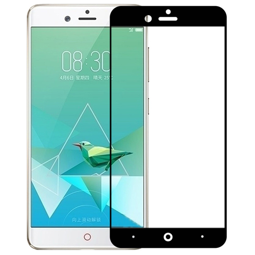ZTE Nubia Z17 mini Full Cover Glass Screen Protector