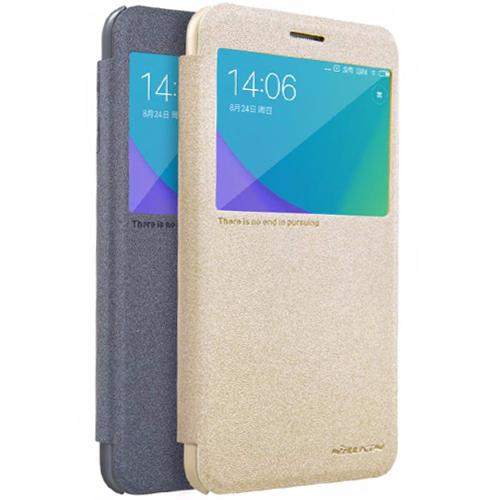 Xiaomi Redmi Note 5A/Redmi Y1 Nillkin Flip Cover