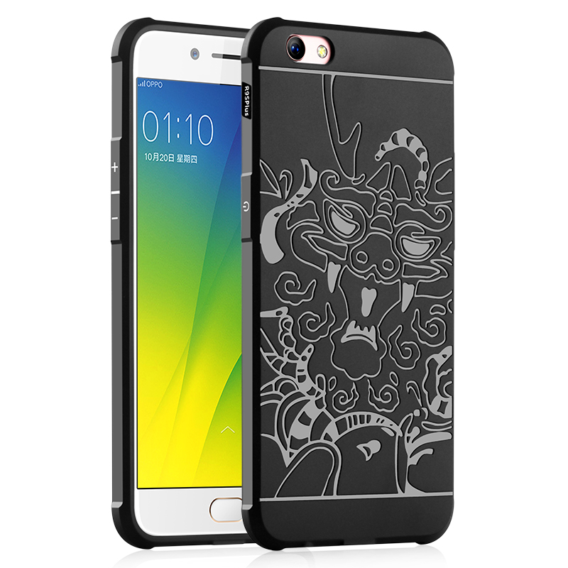 OPPO R9s Plus Back Cover