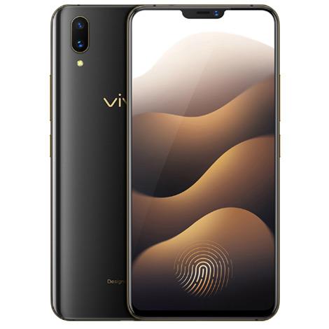 vivo X21 UD 6/128GB