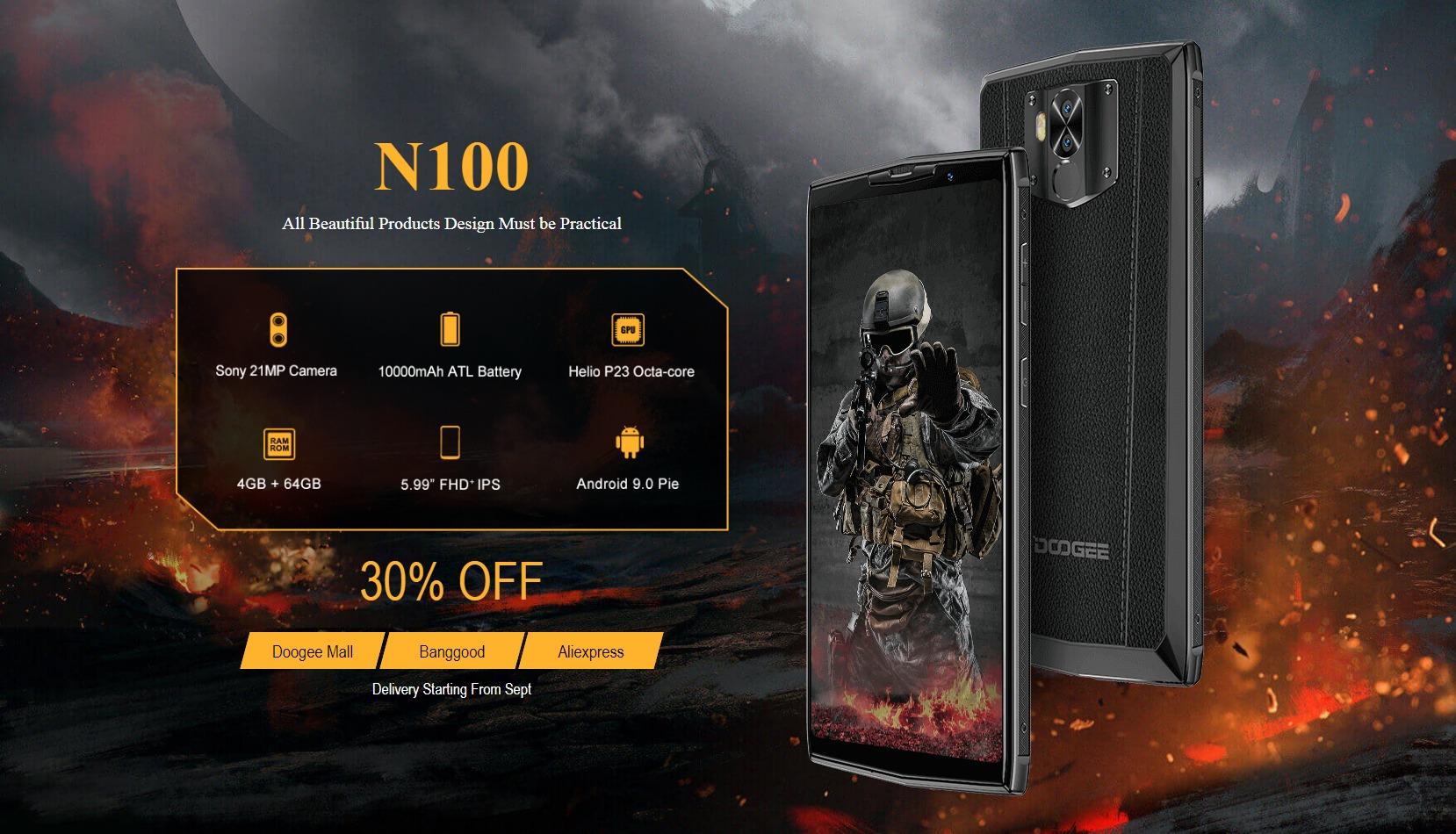 گوشی دوجی N100