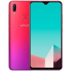 گوشی ویوو U1 ظرفیت 3/32GB