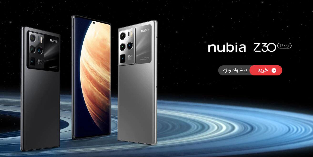 nubia-z30-pro