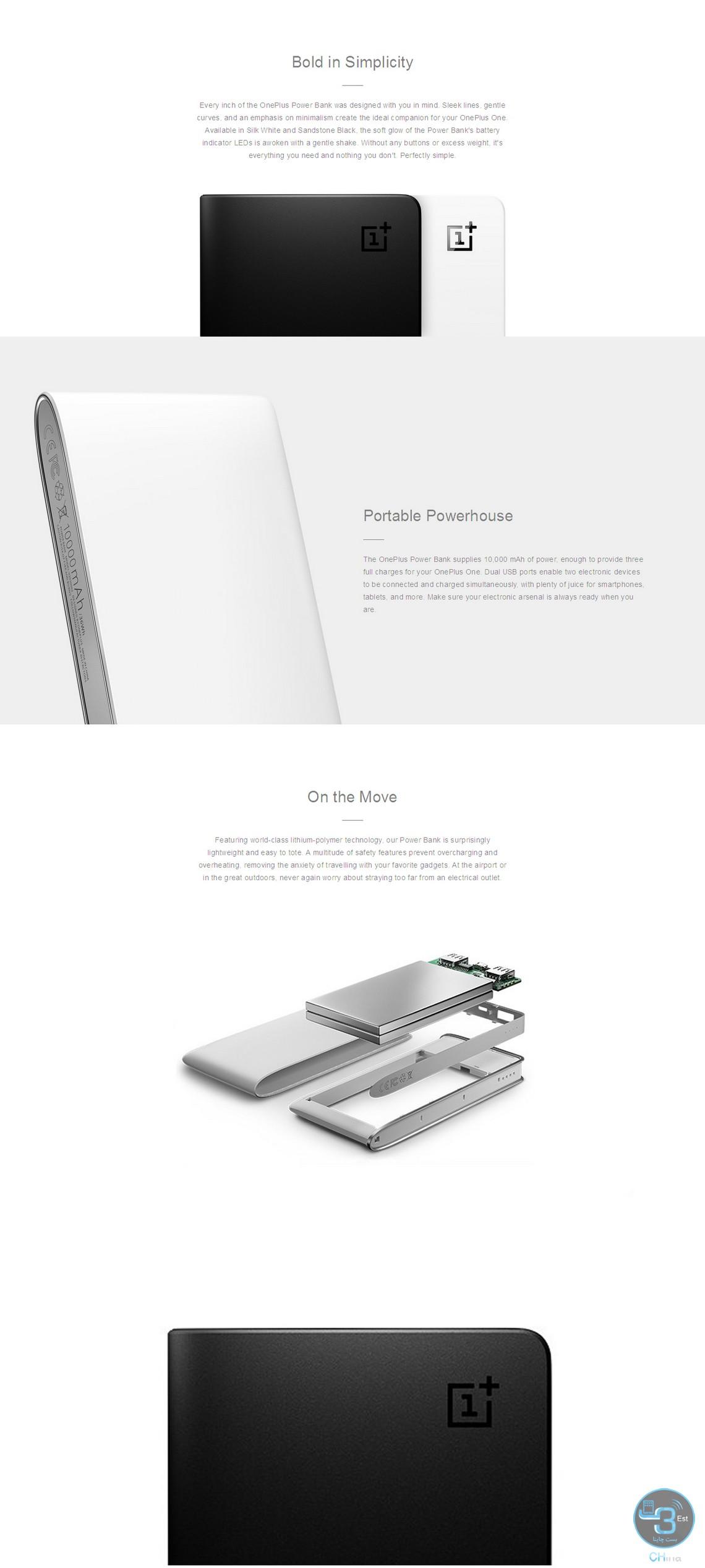 OnePlus 10000mAh Power Bank (4)