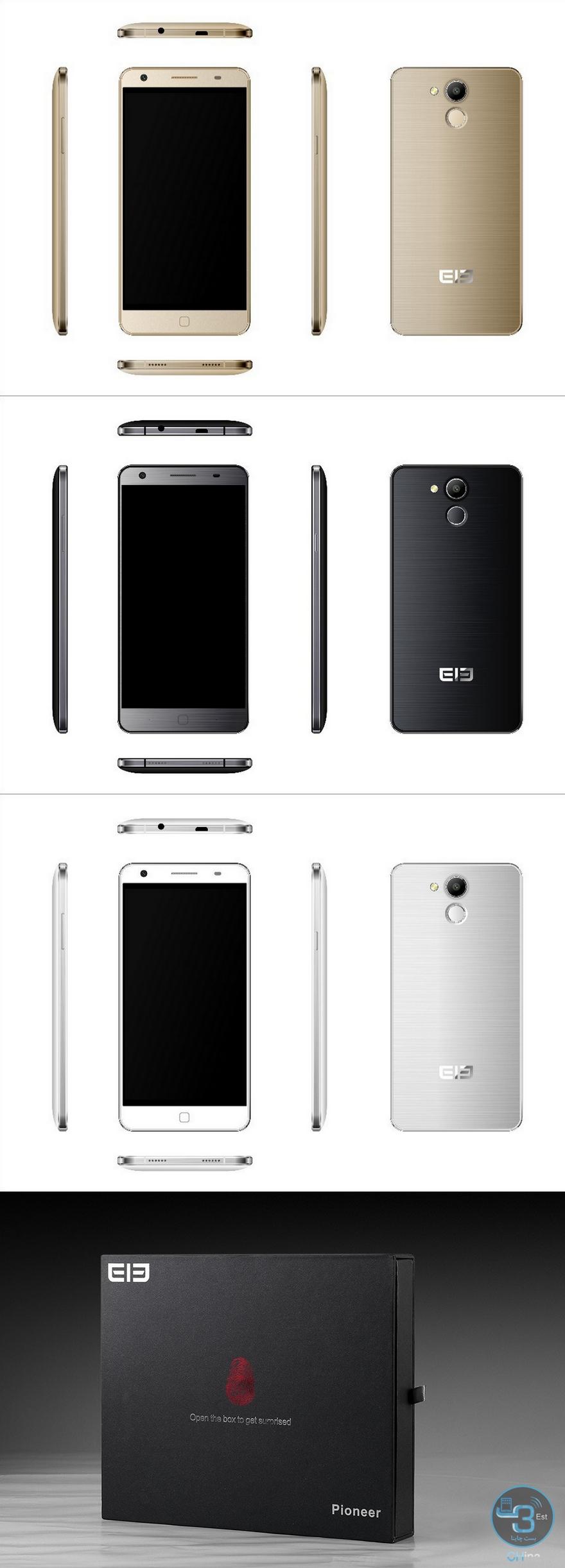 elephone-p7000 (31)