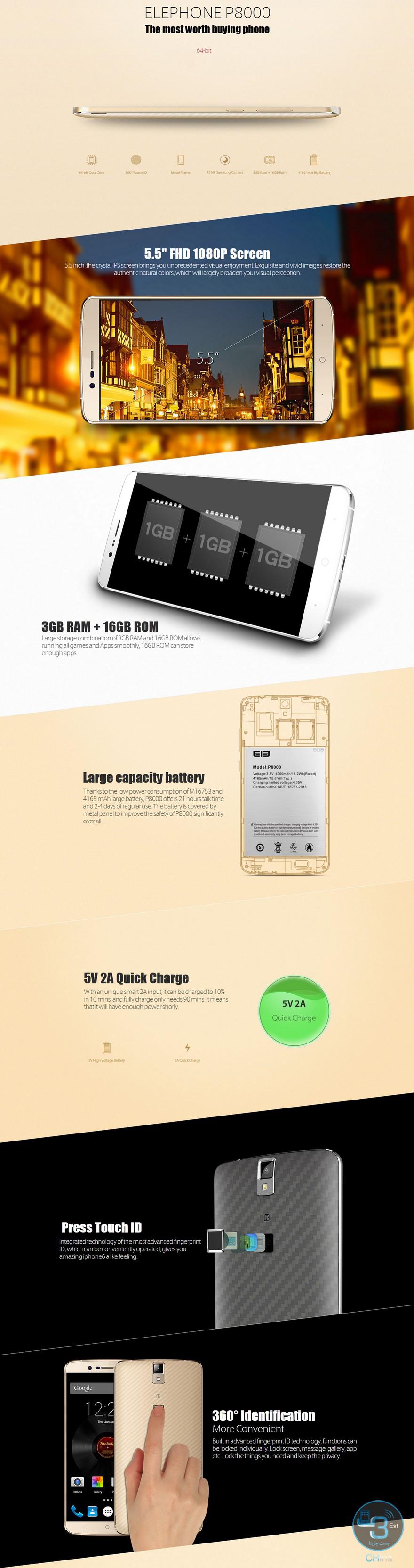 elephone p8000 (01)