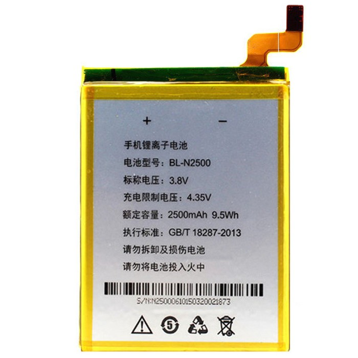 GIONEE Elife E7 Battery