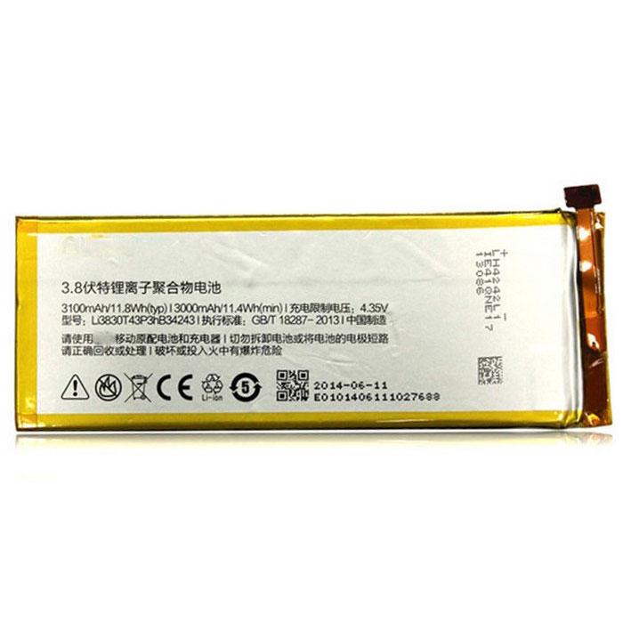 ZTE nubia Z7 Max Battery